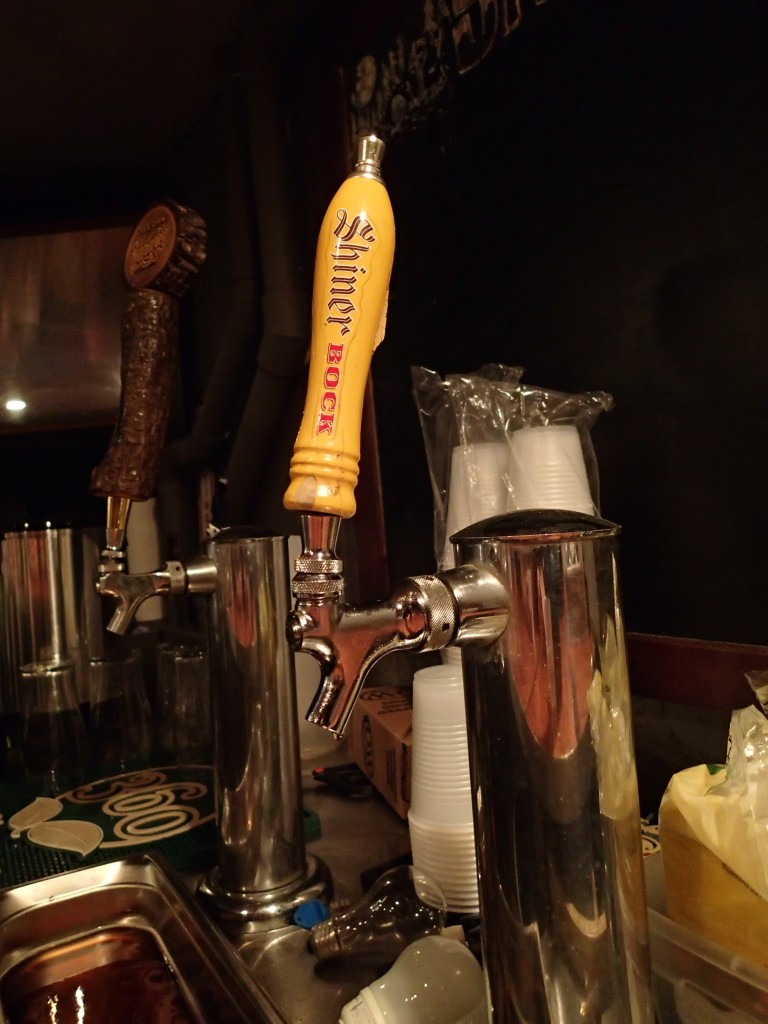 The Shiner Tap at the North Door..I think these were free that night