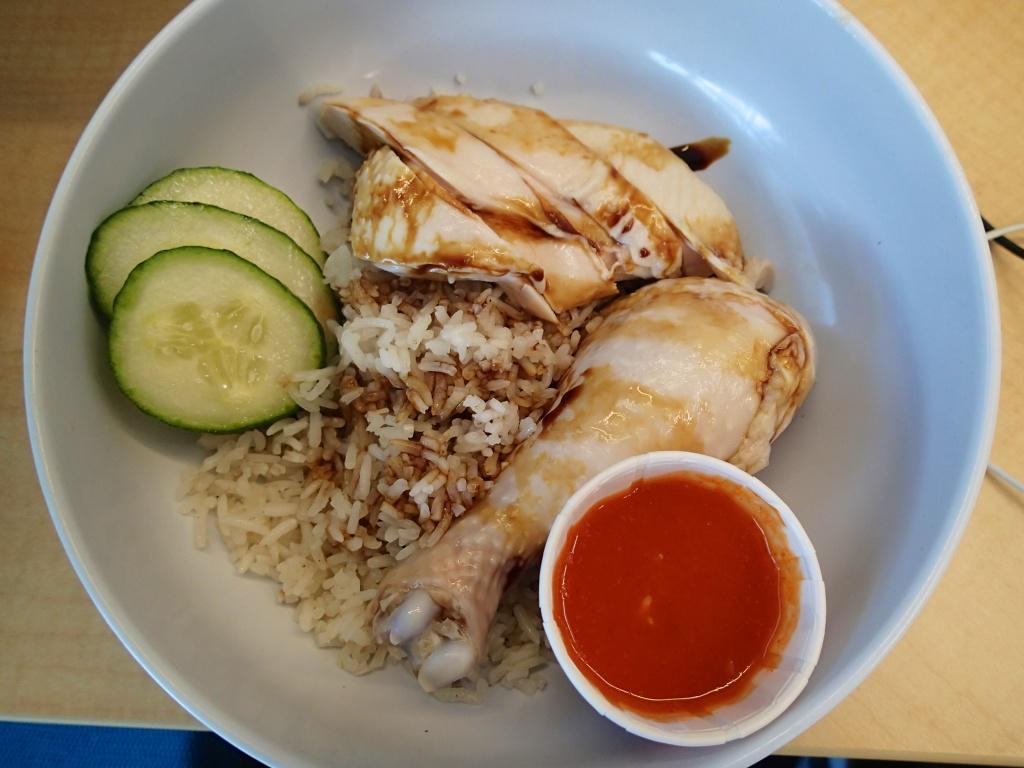 Hainanese Chicken Rice at work