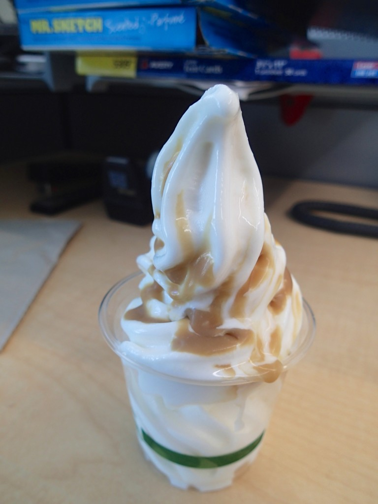 Frozen Yogurt at work only in the summer time